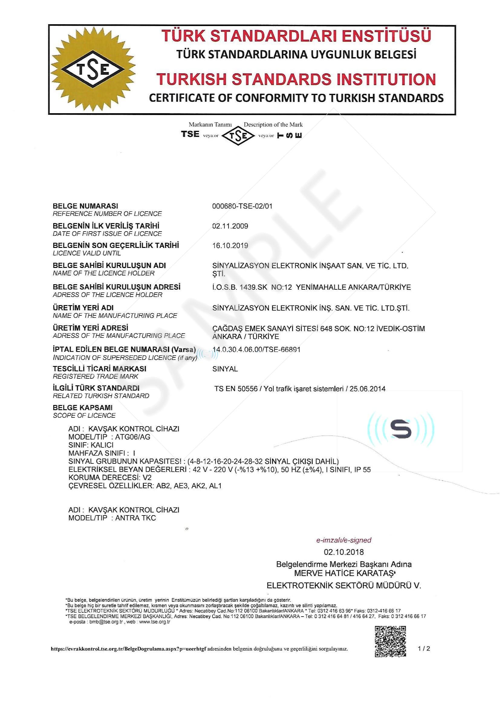TSE 50556